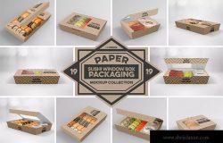 寿司开窗包装盒样机模板 Paper Window Sushi Boxes Packaging Mockup