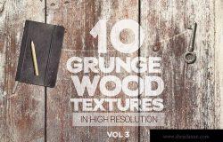 10张古老木地板高清照片图片背景素材v3 Grunge Wood Textures x10
