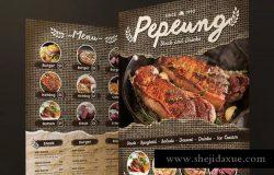 咖啡馆/西餐厅菜单设计PSD模板