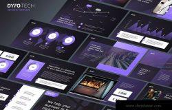 科技主题项目介绍/会议报告/融资计划多用途Keynote演示文稿模板 DYFO – Technology Theme Keynote Template