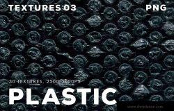 30款透明薄膜塑料叠层纹理设计素材v3 30 Plastic Texture Overlays