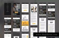 商务顾问H5网页设计模板 Busico Business Consultant Homepage (Mobile Web)