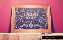 复古艺术黑板样机&粉笔话动作
