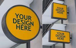 门头招牌Logo设计样机集