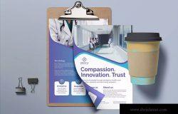 私人诊所/医院双页宣传单设计模板