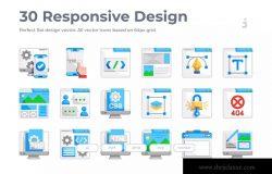 30枚扁平设计风格响应式网站设计图标