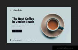 咖啡店网站着陆页设计模板 Coffee Shop – Landing Page