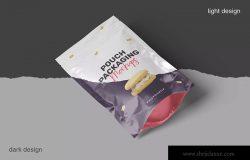 食品自封袋包装设计样机模板 Pouch Packaging Mockups
