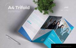 企业三折页版式设计宣传小册设计模板v5 Business Trifold Brochure