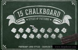 创意粉笔黑板画组件图层样式 Chalk & Charcoal Effects Volume 1