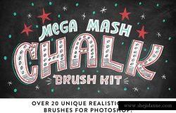 混合画笔笔画PS笔刷合集 I Want It All! PS Brush Bundle
