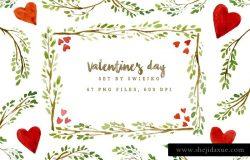 情人节手绘水彩装饰边框剪贴画 Valentine's day frames and borders