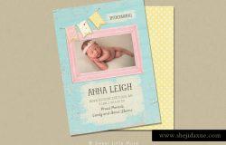 新生儿庆生生日派对聚会邀请卡设计模板 Girl Birth Announcement Template