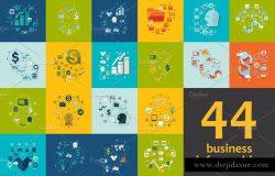 44个企业商务信息图形矢量扁平图标 44 BUSINESS FLAT infographics