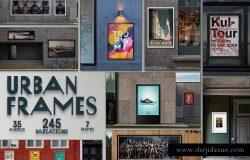 城市海报艺术品广告样机模板合集
