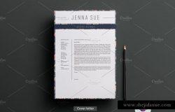 花卉主题专业简历模板套装 Modern resume template