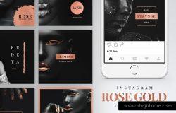 时尚玫瑰金Instagram故事贴图模板 Instagram Rose Gold Pack