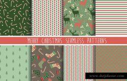 100款圣诞节日元素装饰素材 100 Merry Christmas Elements Pro