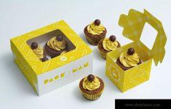 纸杯蛋糕纸盒包装设计样机模板 Cupcake Boxes Mockup