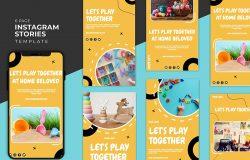 儿童玩具Instagram故事社交贴图素材