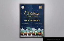 圣诞列车圣诞节主题活动海报传单设计模板 Christmas Party Flyer and Poster Template