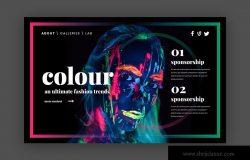 创意网站首页巨无霸Banner图设计模板