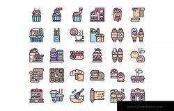 30枚面包店蛋糕矢量图标合集 30 Bakery Icon Set