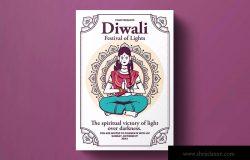 印度排灯节活动海报传单设计模板