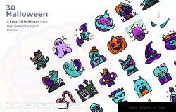 30枚万圣节节日主题彩色矢量图标 30 Halloween Icons