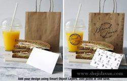 咖啡馆品牌VI设计样机模板