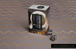 高品质的时尚咖啡包装VI样机展示模型mockups
