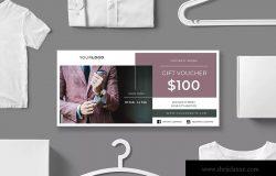 购物现金券/优惠券版式设计模板