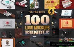 100款logo展示模型样机PSD源文件打包下载
