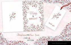 圣诞枝手绘图案背景素材/贺卡设计模板 Christmas Branches Greeting Card and Pattern