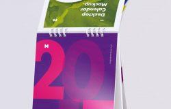 纵向桌面日历设计翻页效果样机模板2 Desktop Portrait Calendar Mockup Turning Pages