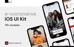 时尚个性的电子商务APP应用iOS UI套件