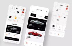 出租/共享/出租车App应用UI设计套件