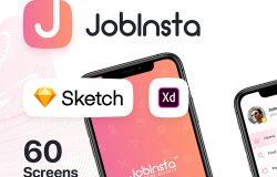 求职招聘服务平台iOS UI套件
