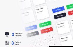 清晰简约的用户流程设计UI套件