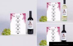 西餐厅葡萄酒酒水菜单设计样机模板 Wine Menu Mock Up