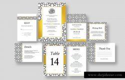 伊斯兰民族风格婚礼请柬模板 Islamic wedding invitation