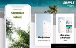 简约设计风格Instagram社交媒体品牌故事设计模板 Simple Instagram stories templates