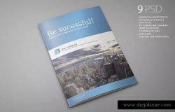 企业宣传册/产品目录/杂志样机模板 Brochure / Catalog / Magazine Mock-Up