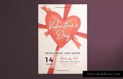 情人节主题节日海报设计模板 Valentine's Day Flyer Vol. 01