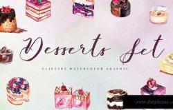 水彩蛋糕甜点矢量插画合集 12 Watercolor Desserts Illustration Set