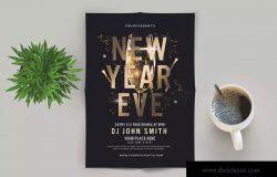 新年前夜活动邀请海报传单模板 New Year Eve