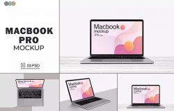Macbook Pro苹果笔记本电脑样机模板