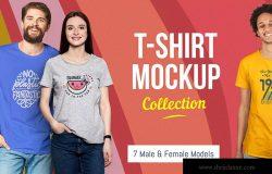 T恤印花设计模特上身效果预览样机套装v1 T-Shirt Mockup Collection