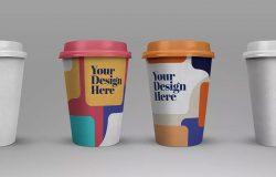 咖啡热饮杯外包装设计效果预览样机模板