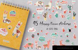 快乐的骆驼/羊驼动物贴纸剪纸图案素材 Happy Llama Stickers